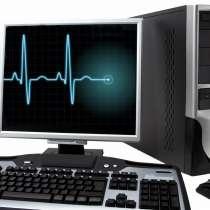 Ремонт Персональных компьютеров выезд на дом, в Краснодаре