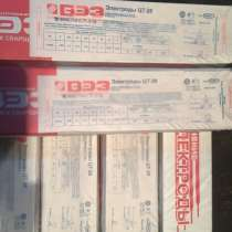 Купим электроды ЦТ-28, ОЗЛ-25Б, МНЧ-2, ОК 92.60, в Красноярске