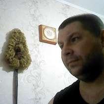 Александр, 38 лет, хочет познакомиться – всем приятного знакомства, в Старой Руссе