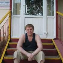 Alexei16, 49 лет, хочет познакомиться – Где моя любимая?!, в г.Уральск