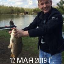 Виктор, 33 года, хочет пообщаться, в Москве