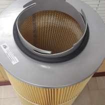 Фильтр картридж MicroMax Nordson в наличии или под заказ, в Казани