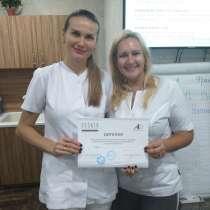 Услуги косметолога, массаж, в Иркутске