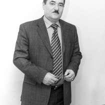 Пенсионный юрист практик- адвокат, в Севастополе