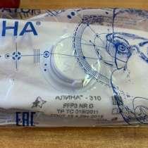 """Респиратор """"Алина-310"""" FFP3, в Новосибирске"""
