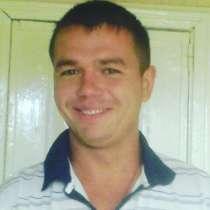 Ivan, 30 лет, хочет пообщаться, в г.Щецин