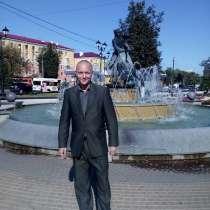 В поиске половины, в Подольске