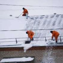 Уборка снега в Москве и Московской области, Москва, в Москве