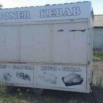 Продаём донерскую бутку, в г.Талдыкорган