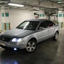 Volkswagen Passat b5, в Москве