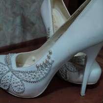 Туфли свадебные, в Кургане