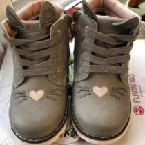 Ботинки для девочки, в Зеленограде
