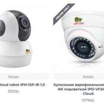 Камеры видеонаблюдения, видерегистраторы, в Нальчике