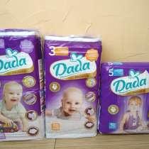 Памперсы Dada Premium, в Калининграде