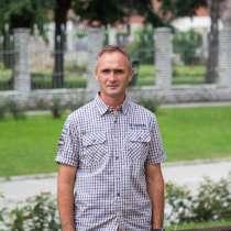 Серб ищет жену из России, в г.Белград