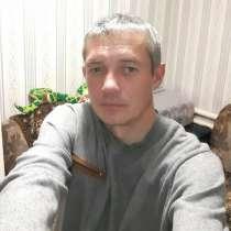 Вадим, 43 года, хочет познакомиться – Познакомлюсь с женщиной для серьезных отношений, в г.Уральск