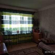 Продам 2х комн, Транзитная 20, в Красноярске