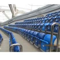 Кресло откидные для стадионов и трибун, в г.Алматы
