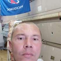 Михаил, 38 лет, хочет познакомиться – Михаил, 38 лет, хочет пообщаться, в Бронницах