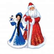 Дед Мороз и Снегурочка!, в Красногорске
