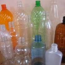 Пластиковая бутылка пэт от 0.1 до 5л, 18.9 л, в Щелково