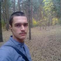 Роман, 24 года, хочет познакомиться, в Воронеже