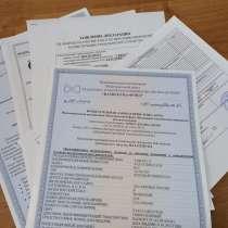 Оформление документов на переоборудование ТС, в Нижнем Новгороде
