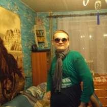 Cтас, 24 года, хочет пообщаться, в Челябинске