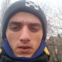 Сергей, 23 года, хочет познакомиться – Создание семьи, в г.Макеевка
