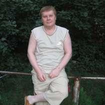 Alexei16, 48 лет, хочет познакомиться – Alexei, 48 лет, хочет познакомиться, в г.Уральск