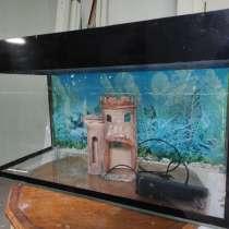 Продается акварииум, в г.Рыбница