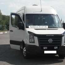 Продаю комфортабельный микроавтобус Volkswagen Crafter, в Пензе