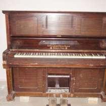 Пианино K.Heılbrunn Sohne Berlin. 18 век, в Екатеринбурге