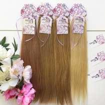 Продаем волосы на заколках светлых оттенков, в Новосибирске