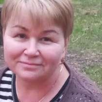 Галина, 53 года, хочет пообщаться, в г.Витебск