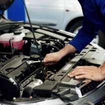 Требуется слесарь по ремонту легковых автомобилей, в Видном