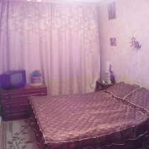 Продаю четырех комнатную квартиру, в Улан-Удэ