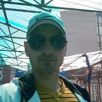 Radu, 49 лет, хочет пообщаться, в г.Zimnicea