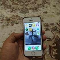 Айфон 5с отдам в добрые руки!!!! с вас ток оплата почты!!!, в Воронеже