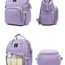 Рюкзак для мамы, в Ялте