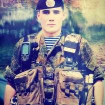 Бойбек, 24 года, хочет пообщаться, в Нижнем Новгороде