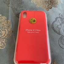 Чехол на iPhone xs max оригинал, в Мытищи