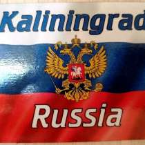 Магнит Калининград магнитики, в Калининграде
