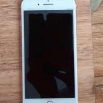 IPhone 7 Plus, в Владикавказе