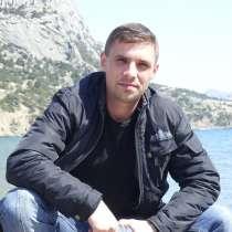 Сергей, 34 года, хочет пообщаться, в г.Минск