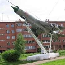 Обмен Иркутск на Сочи, Сочи, в Иркутске