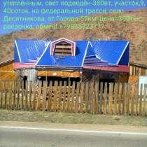 Нежилое помещение-170кв, гараж, в Улан-Удэ