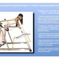 Идеальный тренажёр для тренировки и укрепления позвоночника, в Санкт-Петербурге