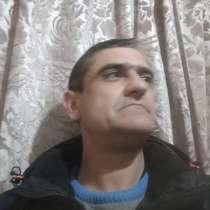 Артём, 47 лет, хочет пообщаться, в г.Днепропетровск
