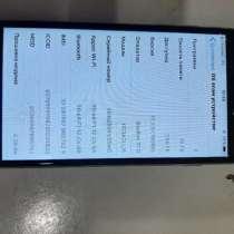 Айфон 6, в Саранске